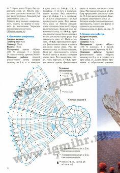 Dla domu - Urszula Niziołek - Picasa Web Albums