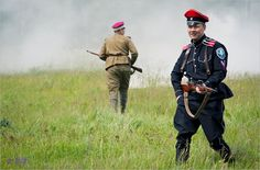 1919 год в России