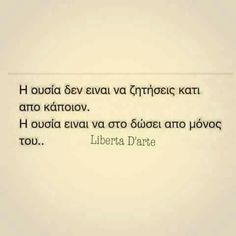 Favorite Quotes, Best Quotes, Love Quotes, Inspirational Quotes, Funny Greek Quotes, Funny Quotes, Photo Quotes, Picture Quotes, Greek Words