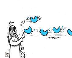 #كاريكاتير : مرشح وحسابات وهميه  #Bahrain #Elections