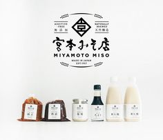 富山県にある「無添加天然醸造 宮本みそ店」のブランディングおよび、デザインツールの製作しました。