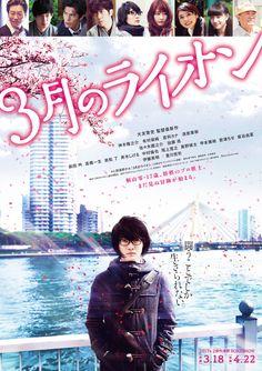 Póster promocional y vídeo teaser de las películas live-action de Sangatsu no Lion.