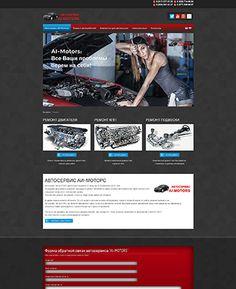 "Сайт автосервиса ""АИ-Моторс""Страница сайта:Страница сайта:Страница сайта: Поделиться:..."