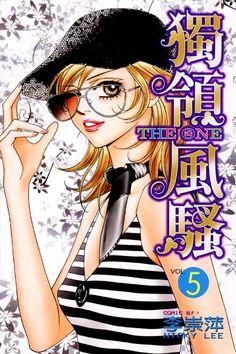 Manga, Shoujo, The One, Disney Characters, Fictional Characters, Snow White, Comics, Disney Princess, Anime