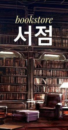 Bookstore in Korean