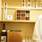 鮨あらい - 東銀座/寿司