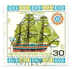1986 Bulgaria