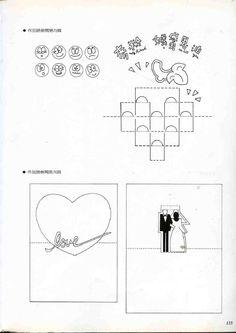 Serce I MŁoda Para Pop Up Cards Cardscut Paperpaper Cuttingorigamicuttingskirigami Templatesfreewedding Invitations