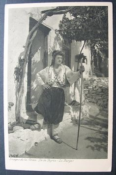 Shepherd in traditional costume from Skyros.
