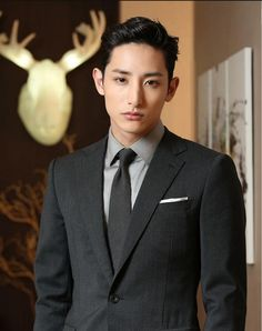 Lee Soo Hyuk King of High School.