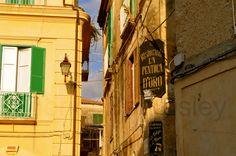 Tropea, Italy (Calabria)  Restaurant