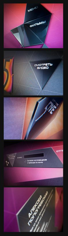 006.jpg.  Styleframes and inspirational motion graphic design stills