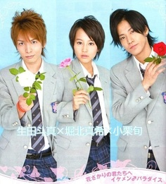 I liked the Japanese drama better than the Taiwanese.