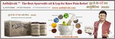 Asthijivak is an Ayurvedic knee pain relief solution that contains rare medicinal herbs. The dual action formula of Asthijivak oil and paste penetrates deeper into the skin of affected area, relieves pain as well as heals the damaged musculatures.