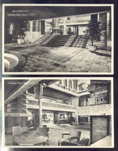 RPPC Collection of 15 RARE postcards of the Imperial Hotel, Tokyo, Japan Organic Architecture, Historical Architecture, Art And Architecture, Frank Lloyd Wright Buildings, Imperial Hotel, Prairie School, Usonian, Falling Waters, Tokyo Japan