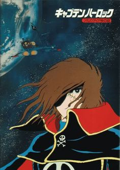 Space Pirate Captain Harlock: The Mystery of the Arcadia (1978) http://azpitituluak.com/euskaraz/1232059295