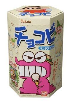 chocobi Japanese snack  Vanilla flavor