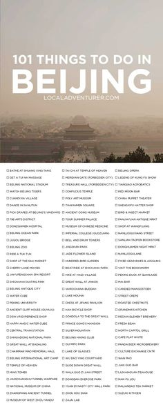 101 Things to Do in Beijing China {click through to get the printable version} - the Ultimate Beijing Bucket List - from the touristy spots everyone has to do at least once to the spots a little more off the beaten path. // localadventurer.com