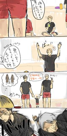 Do. NOT. Speak. Of. His. Height. NEVER. Nekoma Team! Yaku, Kuroo & Lev (Haikyuu!!)