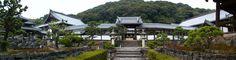 the Front of Koshoji (the first Dojo-seminary of Soto Zen built by priest Dogen, the founder of Soto school), Uji, Kyoto