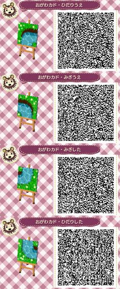 Animal Crossing New Leaf qr codes paths water