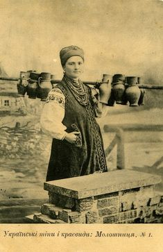 Украинки XIX-XX веков-Ukrainian women late 19th and early 20th centuries