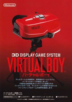 Virtual Boy. still have neck cramps from this damn thing lmao but I loved it!!