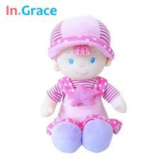 In.Grace brand fashion pink baby dolls with star plush and stuffed born dolls for baby girl soft sleep calm dolls baby cute toy