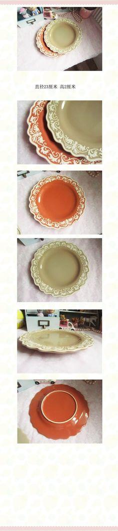原单出口巴洛克风复古味花边花纹陶瓷盘蛋糕盘点心盘-淘宝网