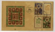 Israel, Jewish festive days complete with tab on illustrates First Day Cover  Dealer Schulz Alexander Auktionshaus  Auction Starting Price: ...