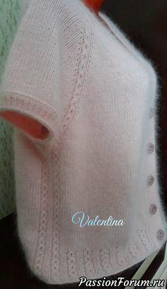 Crochet Motif, Knit Crochet, Creative Textiles, Summer Knitting, Knit Vest, Knit Fashion, Knitting Stitches, Cardigans For Women, Lana