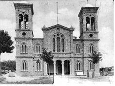 Ο ναός του Αγίου Αχιλλίου (1900)  Του Νίκου Αθ. Παπαθεοδώρου