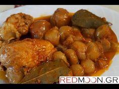 Στιφάδο - YouTube Greek Beauty, Greek Recipes, I Foods, Food Porn, Turkey, Potatoes, Meat, Chicken, Vegetables