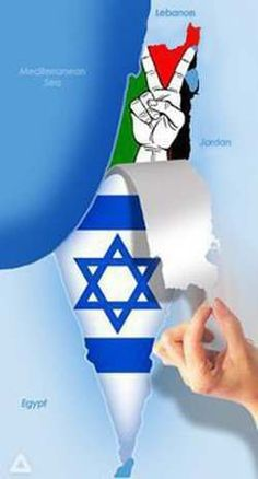 Palestine NOT Israel. WHERE ARE PEOPLE AROUND THE WORLD. AMERICANS FORGET THEM THE JUST HATE US ARABS BUT WHERE IS OUR SISTERS AND BROTHER. WHERE ARE THE ARABS!!!!!!!!!!!!!!!