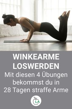 Fitness Workouts, Yoga Fitness, At Home Workouts, Fitness Motivation, Health Fitness, Butt Workouts, Kickboxing Workout, Pilates Workout Videos, Yoga Poses For Beginners