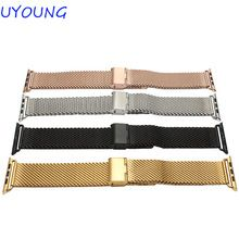 Quality solid stainless steel Watchband For Apple Iwatch band 38mm 42mm Milanese Mesh belt  black smart watches accessories     Tag a friend who would love this!     FREE Shipping Worldwide     #ElectronicsStore     Get it here ---> http://www.alielectronicsstore.com/products/quality-solid-stainless-steel-watchband-for-apple-iwatch-band-38mm-42mm-milanese-mesh-belt-black-smart-watches-accessories/