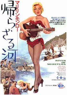 River of No Return (Foreign) 11x17 Movie Poster (1954)