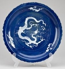 CHARITY AUCTION SHOCKER - Jeffrey Walker's auction house in Ottawa, Canada was conducting a charity auction to benefit The Gardiner Museum of Ceramic Art in Toronto. A donor contributed a Chinese plate, blue with a white dragon, and the auction house's experts set a pre-sale estimate at $600 to $800, - See more at: http://blog.valuethisnow.com/posts/charity-auction-shocker#sthash.xSm3rDxV.dpuf
