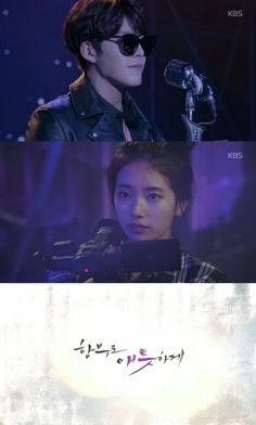 Suzy Stares Intensely at Rock Star Kim Woo Bin in Third Teaser for Uncontrollably Fond Suzy Drama, Drama Fever, Kim Woo Bin, Bae Suzy, Uncontrollably Fond Kdrama, Korean Drama Quotes, Short Hair Styles For Round Faces, Cute Korean Girl, Actor Photo