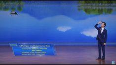 Διάλογος   «Το Μυστήριο του Ονόματος του Θεού» Γιατί ο Θεός αλλάζει ονόμ... Stage Show, Film, Movie, Film Stock, Cinema, Films