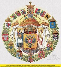 http://www.bigarms.ru The Big Arms of the Russian Empire 1882 1883 (Coat of Arms of the Russian Empire) Painter Igor Barbe, 2006 The Unique Correct Picture 100% corresponds to the historical blazon !! Approved by the State King of Arms of the Russian Federation G.V.Vilinbahov. Большой Государственный герб Российской Империи 1883