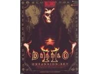 Diablo II Expansion Set: Lord of Destruction (PC) #Ciao