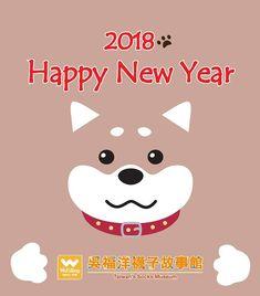 即將要到2018新的一年了!!!     祝福您~~~~ 在未來的一年裡, 吉星高照    事事都能如意順心,心想事成。  新年新希望,擁抱幸福又甜蜜。  天氣漸漸變冷,冷冰冰的雙腳容易造成身體的不適和體感溫度降低。去跨年夜的朋友,也要記得足部的保暖哦~   狗年即將到來囉 新的一年就讓 柴犬狗狗 瓶衣套陪您一整年唷   下方狗狗瓶衣套連結可以點進去看看哦  http://www.wufuyang.com.tw/viewitem1.asp?sn=4359&area=61&cat=245 #FUNNYSOCKS #FUNSOCKS #FUNKYSOCKS #SOCKS #SOCKSWAG #SOCKSWAGG #SOCKSELFIE #SOCKSLOVER #SOCKSGIRL #SOCKSTYLE #SOCKSFETISH #SOCKSTAGRAM #SOCKSOFTHEDAY #SOCKSANDSANDALS #SOCKSPH #SOCK #SOCKCLUB #SOCKWARS #SOCKGENTS #SOCKSPH #SOCKAHOLIC #BEAUTIFUL…