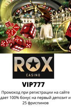Rox casino официальный сайт вход доступен после регистрации, а при использовании промокода VIP777, вы получите 100% бонус на первый депозит до 10 000 рублей Рокс Казино (Casino Rox) официальный сайт - слоты Рокс Казино - новое казино с быстрыми выплатами и огромными выигрышами! Рокс Казино (Rox Casino) официальный сайт игрового Спешим обрадовать, Рокс Казино приглашает вас играть в слоты онлайн на ярком официальном сайте игрового клуба, только лучшие игровые автоматы в Rox Casino на деньги. Игро Online Casino Slots, Christmas Bulbs, Table Decorations, Holiday Decor, Christmas Light Bulbs, Dinner Table Decorations