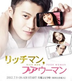 Rich Man, Poor Woman- My first JDrama! Interesting story line!