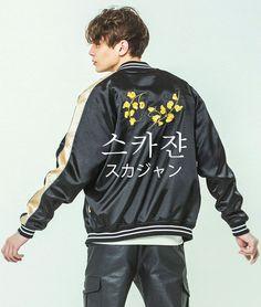 스카쟌 컬렉션 Souvenir Jacket Collection ma1자켓은 가슴에 묻고, 떠나간 코트는 미련을 버려!