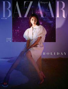Nayeon, Richard Avedon, Man Ray, South Korean Girls, Korean Girl Groups, Carrie, Seoul, Twice Tzuyu, Warner Music