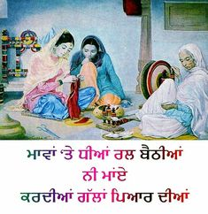 Punjabi Culture, Punjabi Quotes, Me Quotes, Ecards, Swag, Suits, Memes, Life, E Cards
