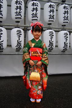 """Shichi-Go-San at Meiji Jingu    For the """"Shichi-Go-San"""" festival, three, five and seven year-old children in their finest kimono are taken by their parents to shrines to pray for the children's future health and good fortune."""