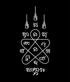 Thai tattoo symbols and meanings - Prachao Ha Praong : the 5 blessings of Buddha You are in the right place about Thai tattoo symbols a - Tiger Tattoo, Budist Tattoo, Yantra Tattoo, Sak Yant Tattoo, Sanskrit Tattoo, Tatoo Thai, Muay Thai Tattoo, Tatuagem Sak Yant, Cambodian Tattoo